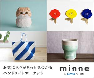 Minne_d_200_200